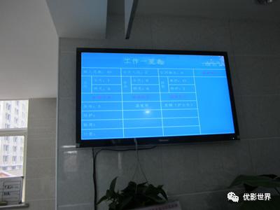 津市市中医医院医护对讲系统上线啦!