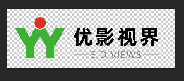 湖南优影电子科技有限公司