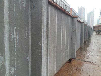 长沙轻质隔墙板围墙