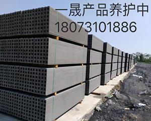 關於輕質隔牆板施工準備介紹