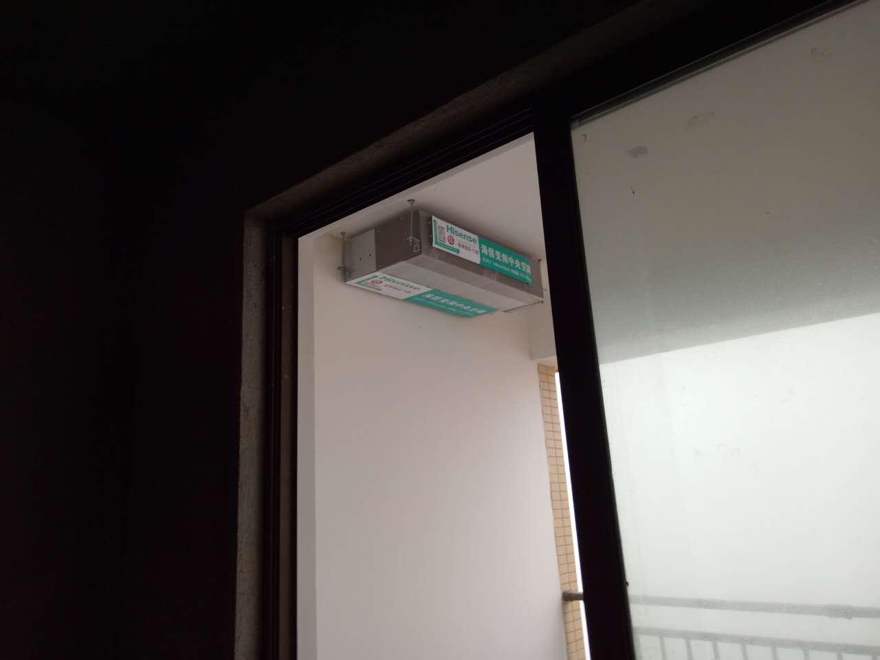 湖南海信中央空调售后网点