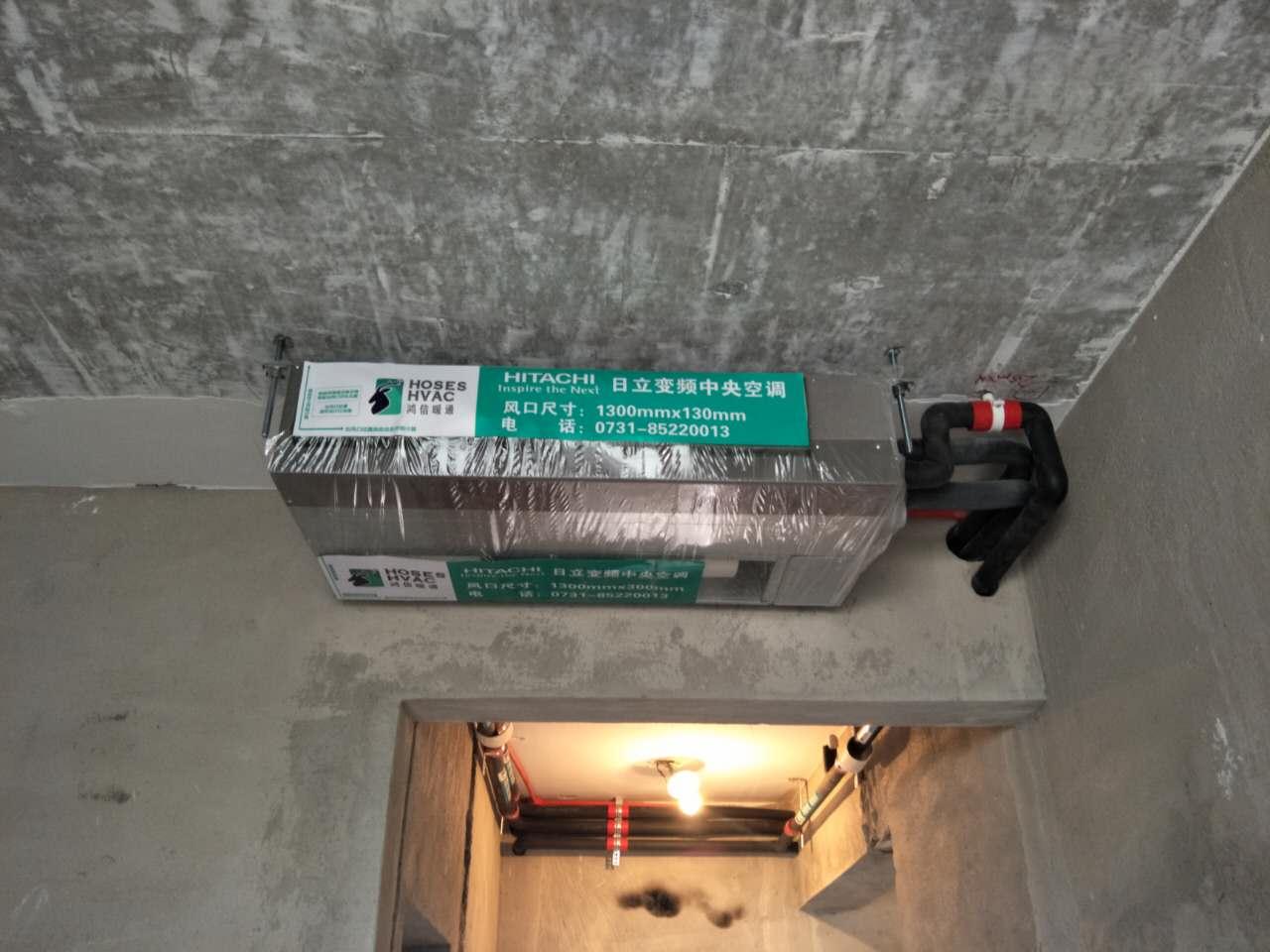 空调供应商