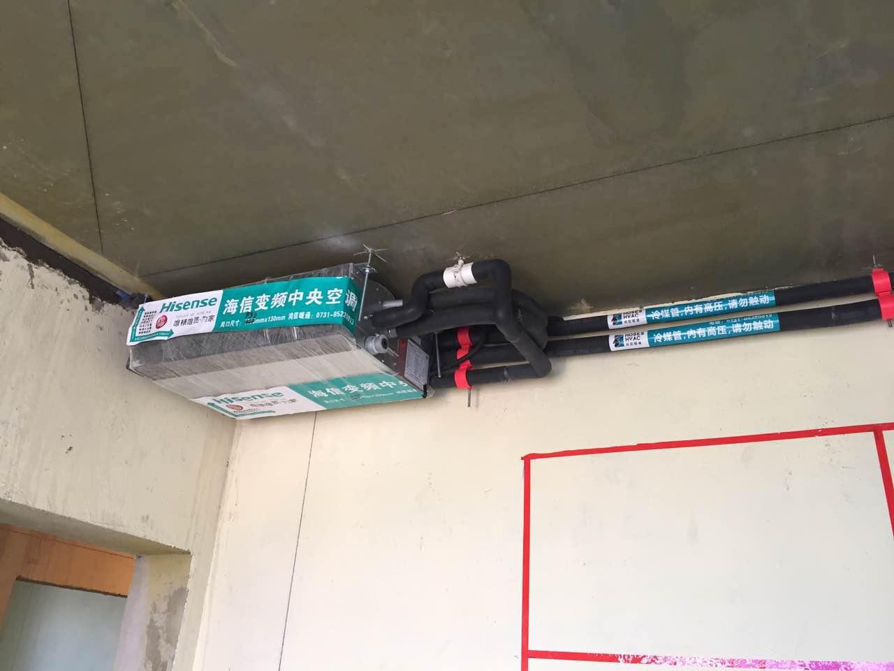 湖南海信中央空调供应商