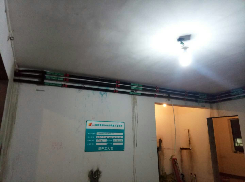 长沙家用中央空调安装