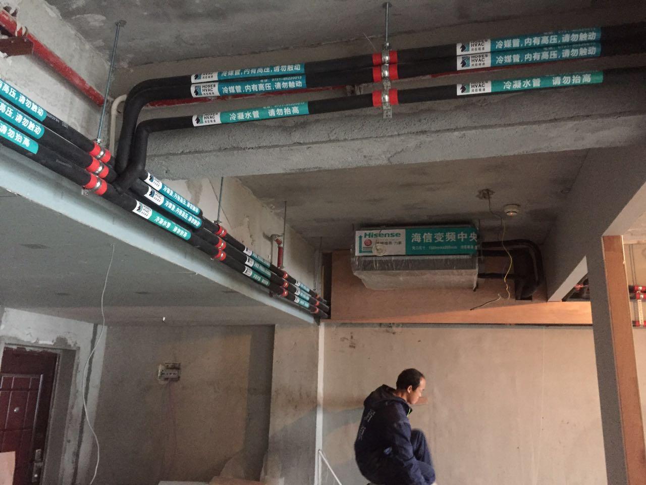 湖南中央空调公司