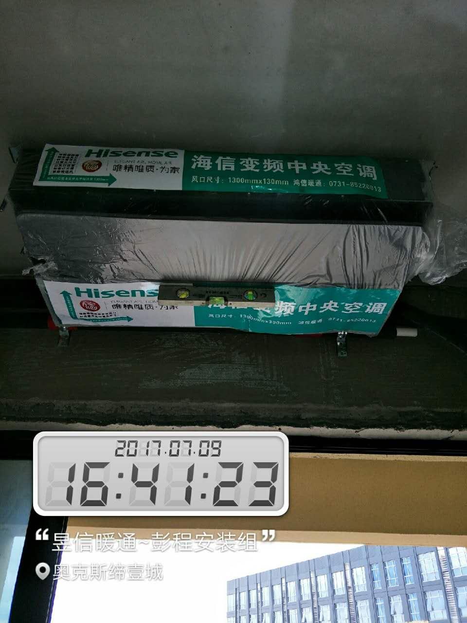 长沙家用中央空调代理商