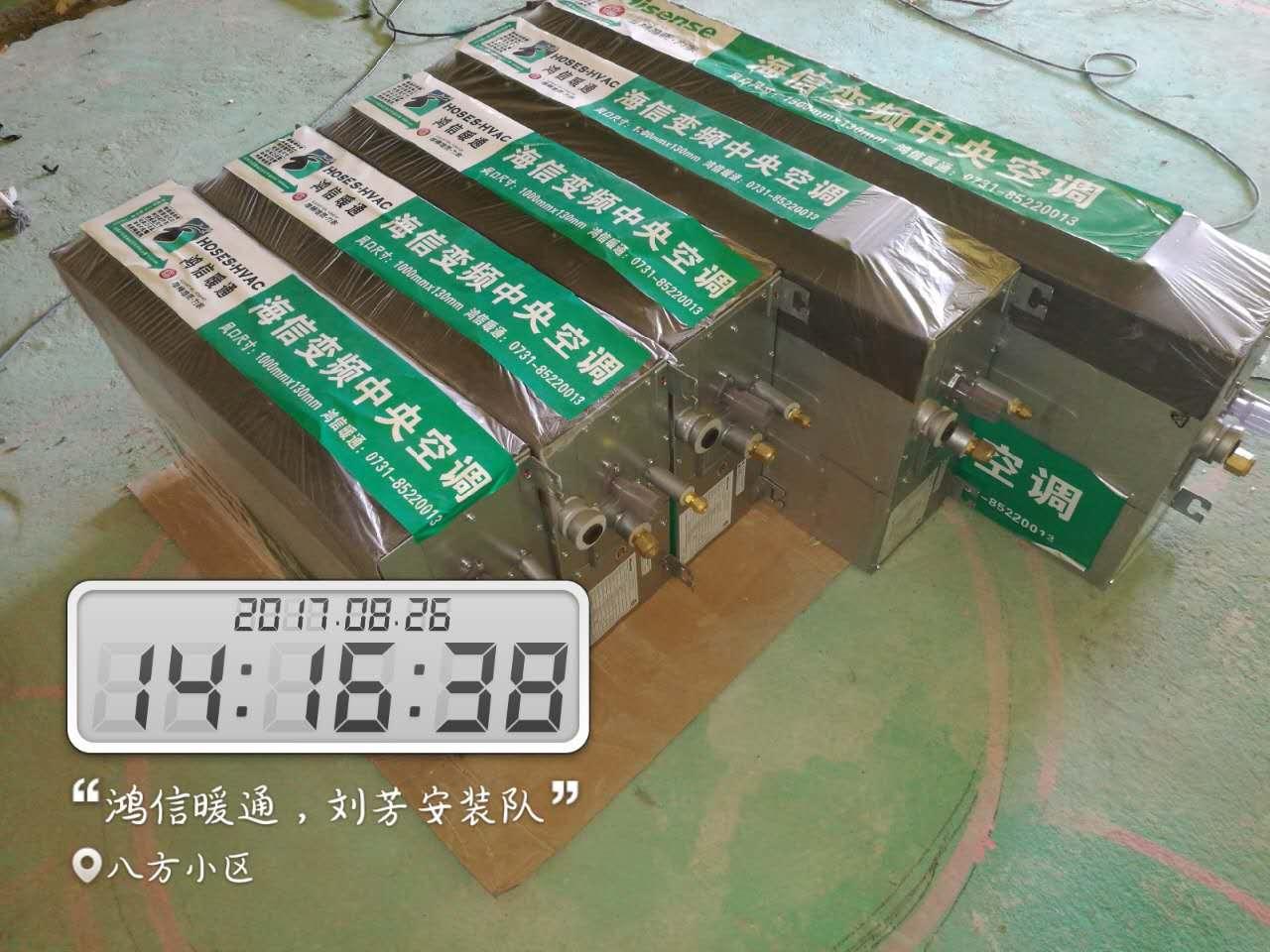 湖南海信中央空调经销商