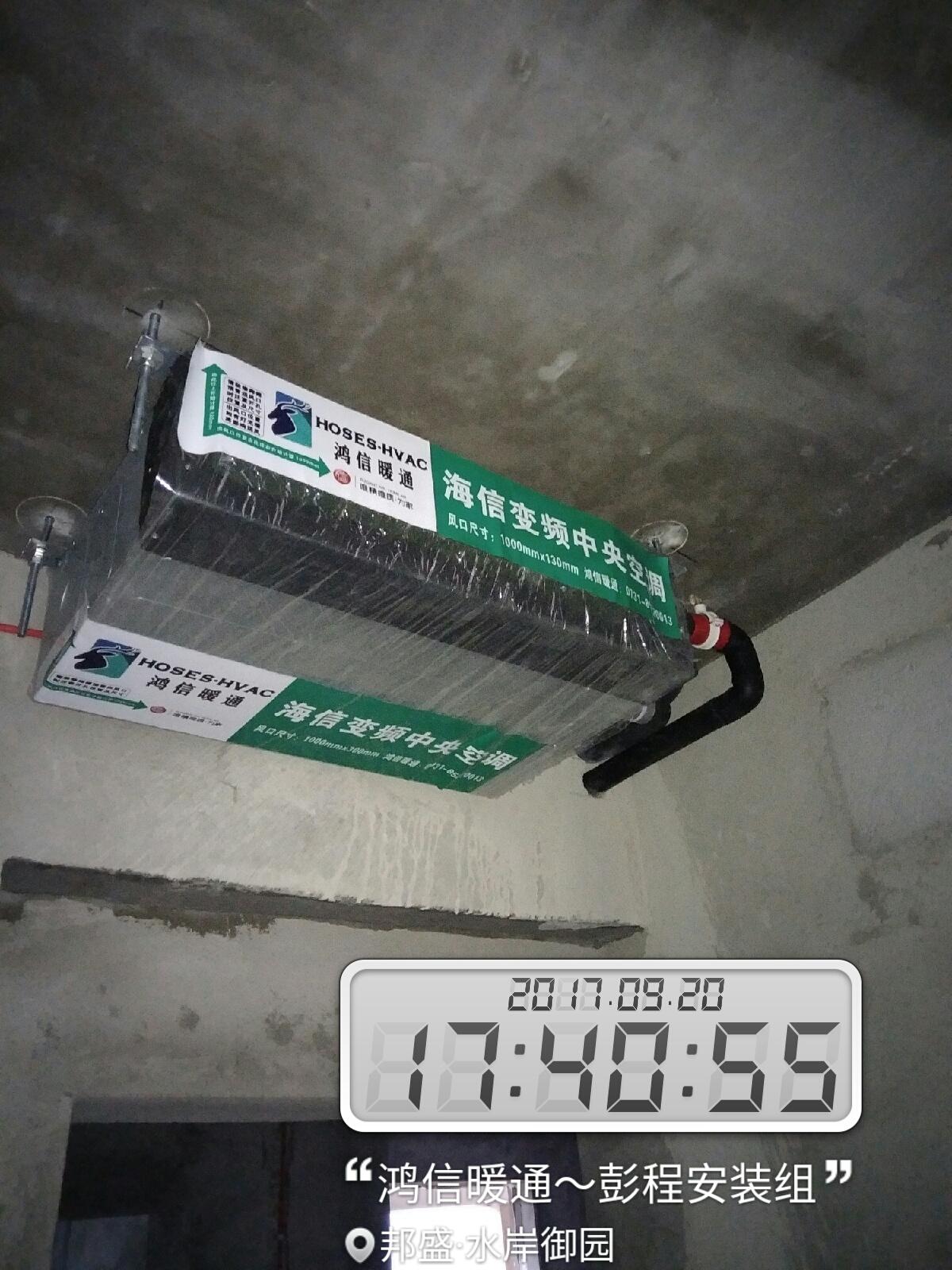 长沙家用中央空调公司
