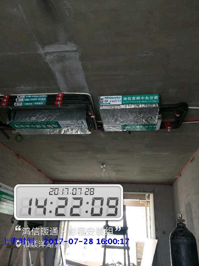 长沙中央空调公司