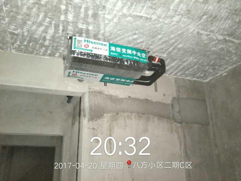 湖南专业中央空调