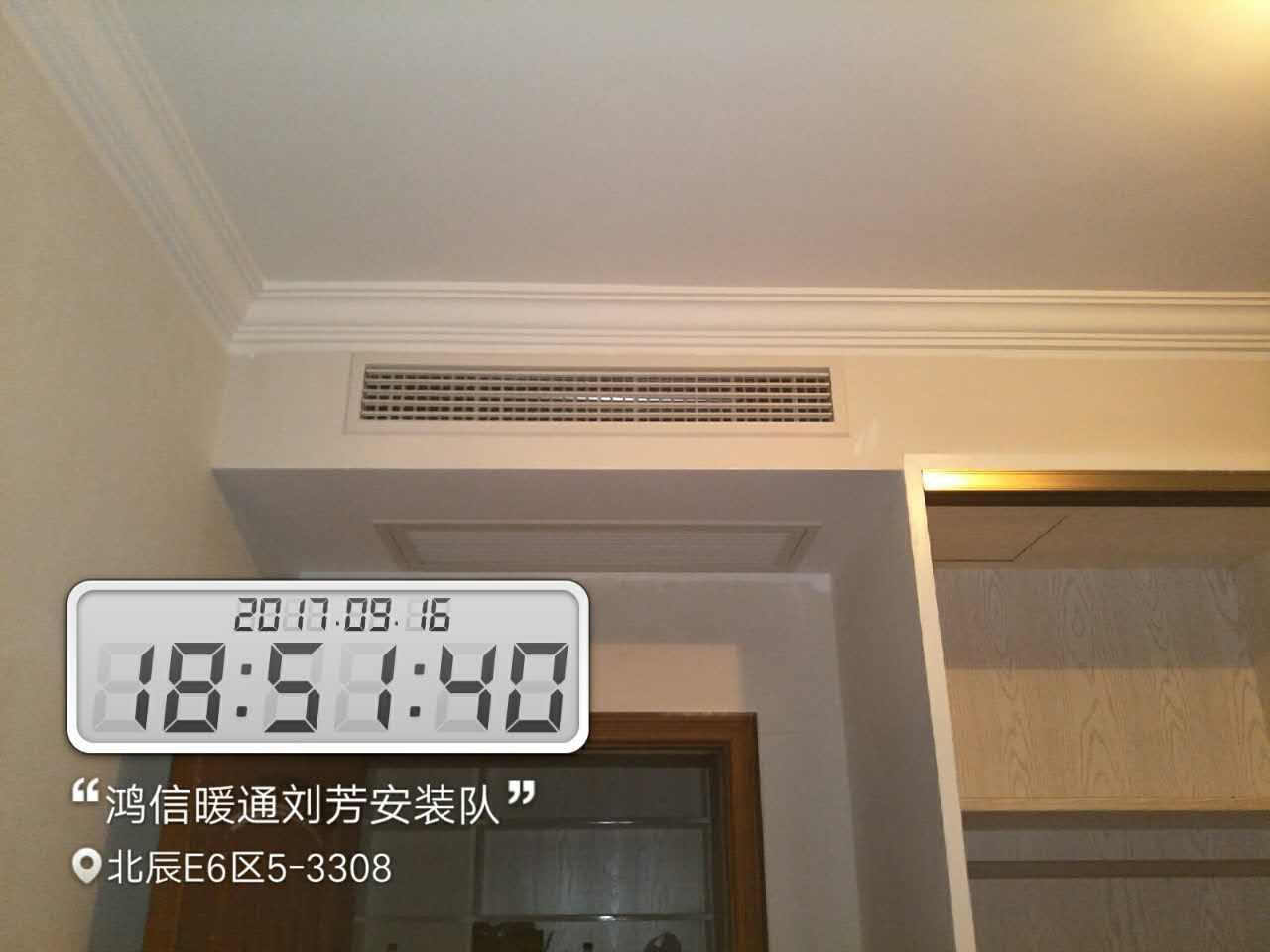 长沙中央空调代理商