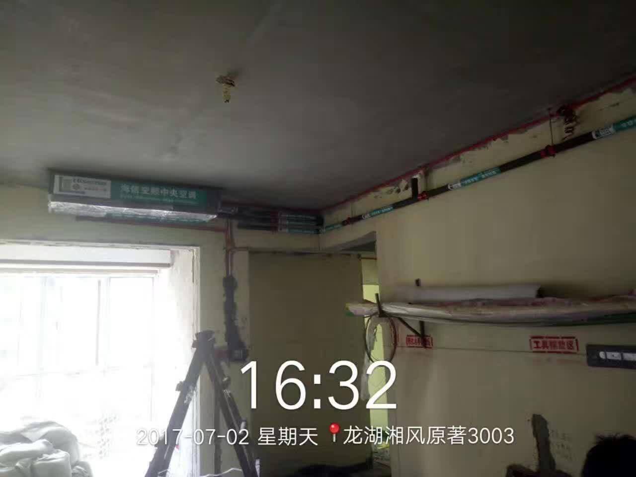 长沙专业中央空调代理