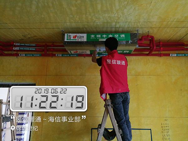 长沙中央空调施工