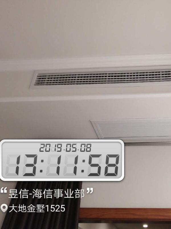 湖南海信中央空调代理