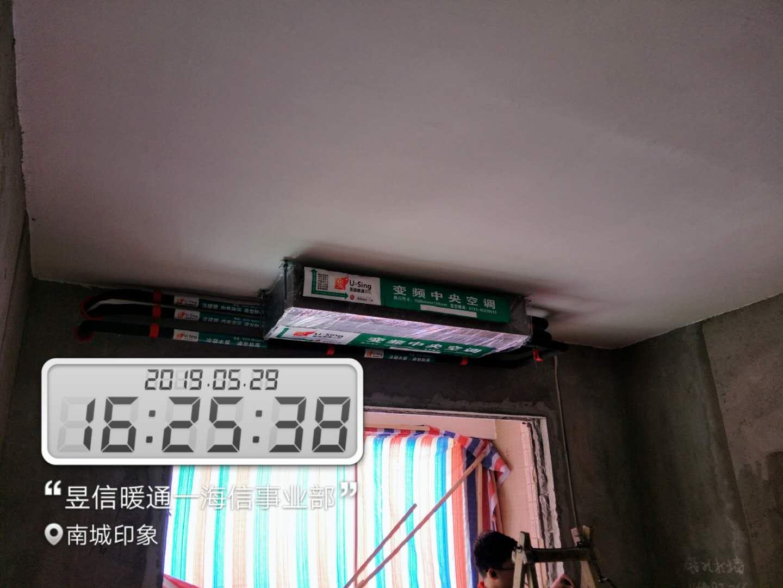 湖南海信中央空调安装