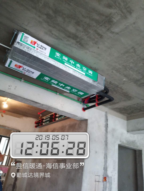 长沙海信中央空调安装