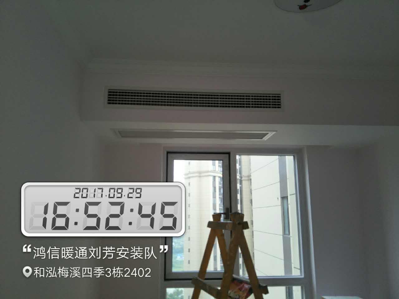 湖南海信中央空调代理商