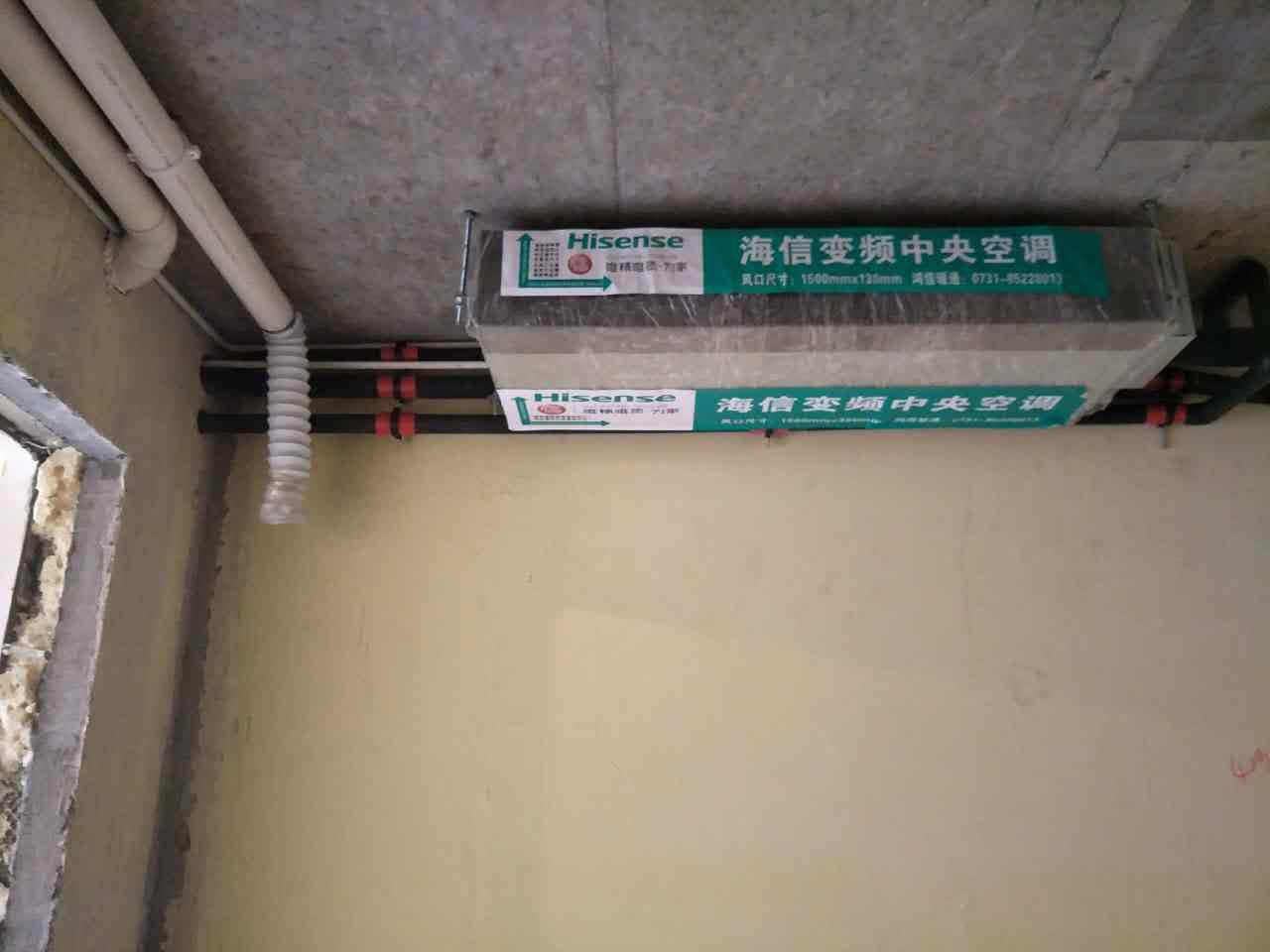 长沙中央空调经销商