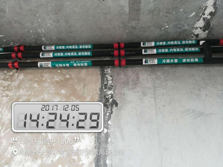 长沙中央空调厂家