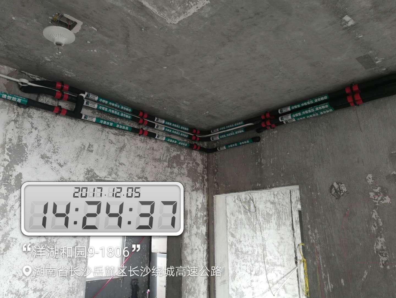 长沙中央空调价格