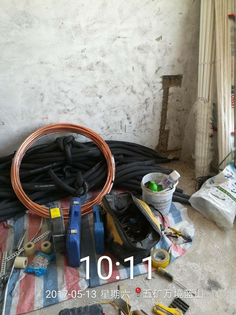 长沙中央空调供应商