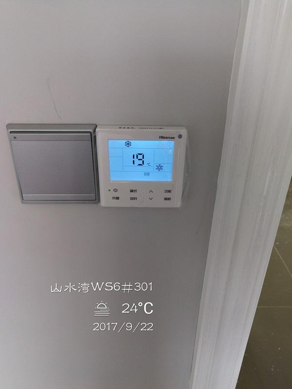长沙空调代理商