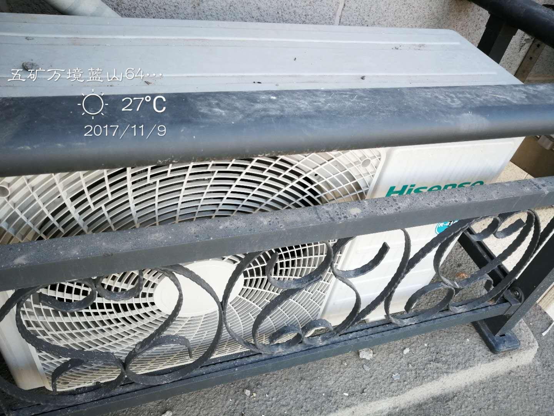 长沙中央空调售后
