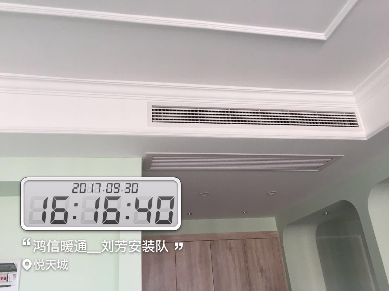 长沙专业中央空调公司