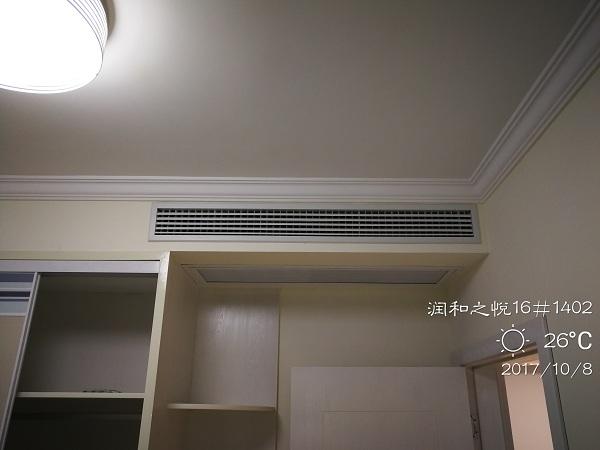 湖南商用中央空调安装