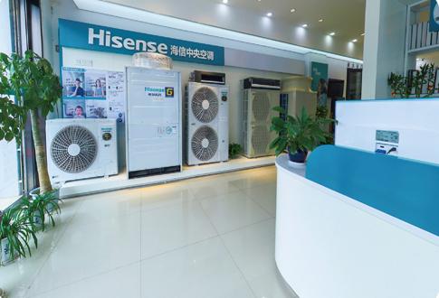 海信中央空调宏远店