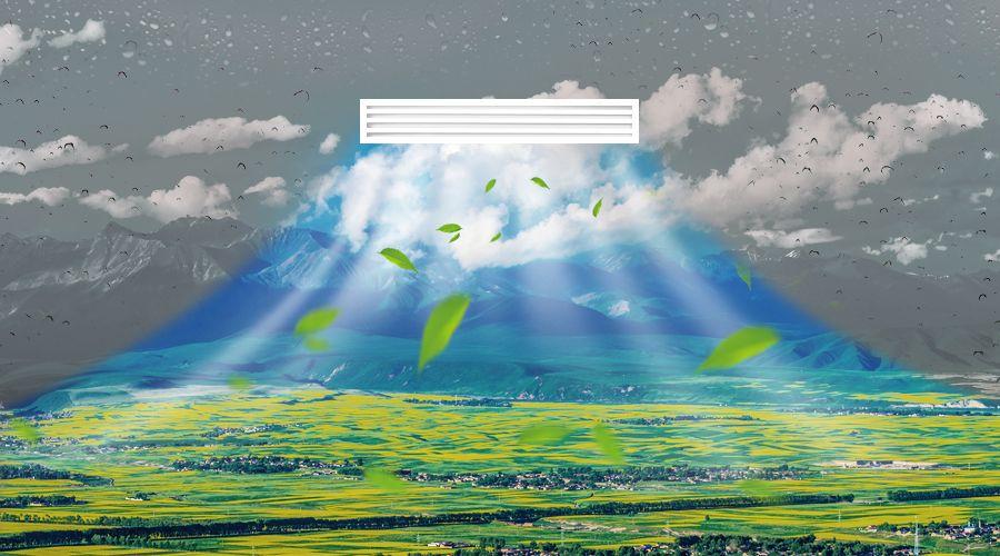 未来中央空调的发展趋势如何?