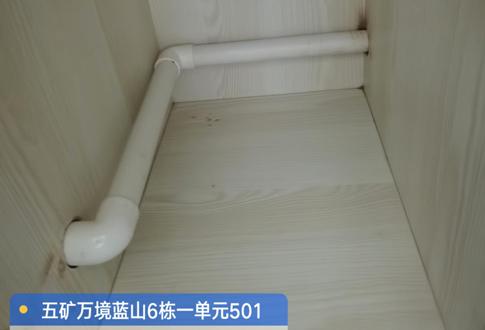 五矿万境蓝山冷凝下水管安装