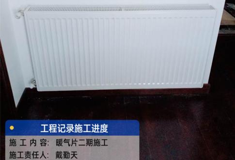 长沙市湘江壹号暖气片施工
