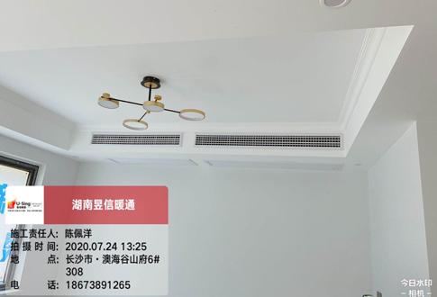 关于中央空调是维护保养方法,你知道几个?