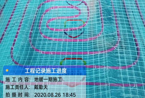 长沙蓝光雍锦半岛地暖施工