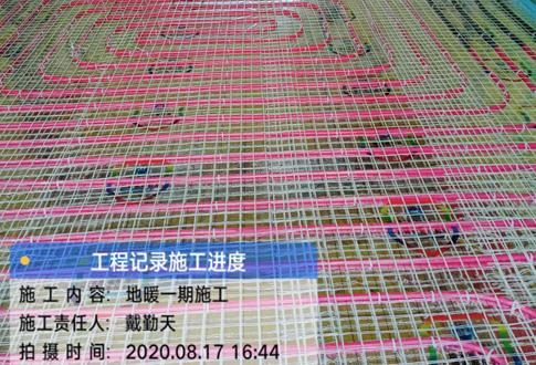长沙龙湖天宸原著地暖施工