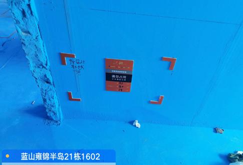 长沙雍锦半岛暖气定位