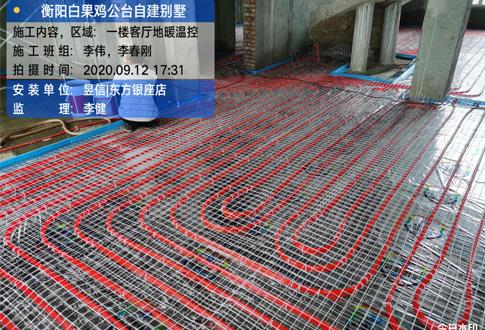 衡阳白果鸡公台自建别墅一期暖气片施工