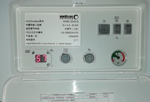 湘熙水郡6栋暖气二期调试验收