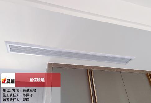 华润凤凰城4栋中央空调调试验收完成