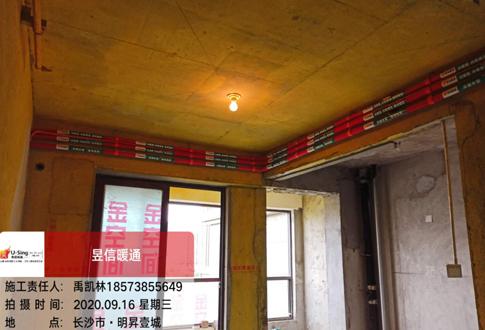 明昇壹城6栋中央空调安装完成