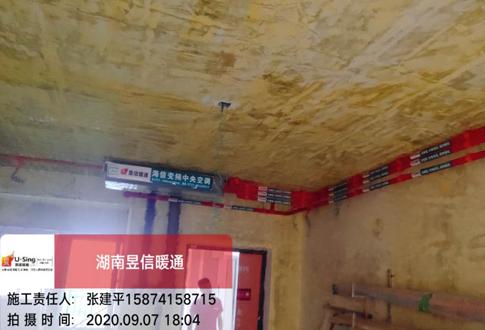 湘潭五矿万境水岸中央空调隐蔽工程