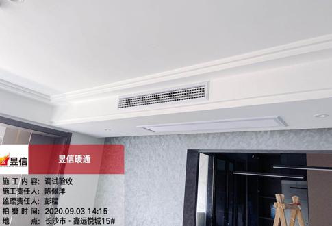 鑫远悦城15栋空调调试验收完成