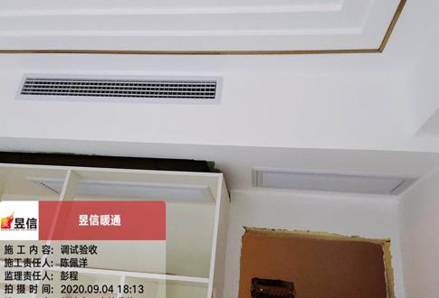 中粮北纬7栋空调调试验收完成