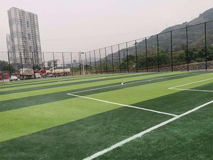合川人造草坪足球场