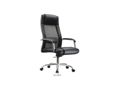 员工椅LX-=5010