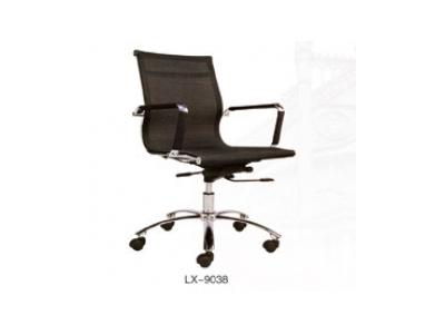 员工椅LX-9038