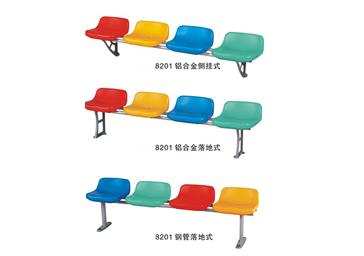看台椅KT-001