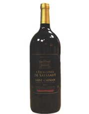 法国红葡萄酒供应