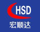 青岛宏顺达新型材料有限公司